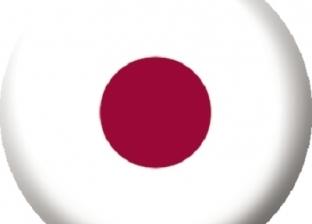 اليابان توقف عمليات البحث عن طائرة عسكرية مفقودة