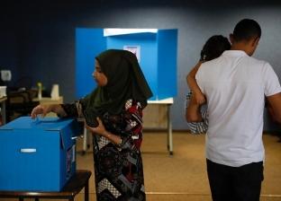 إغلاق مراكز الاقتراع في انتخابات الكنيست الإسرائيلي