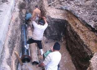 إصلاح وصيانة الأعطال بخطوط المياه بأبو قرقاص بالمنيا