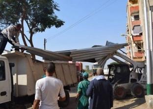 إيقاف أعمال تحويل شقة سكنية لتجارية بمركز أبو قرقاص بالمنيا