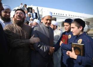 وفد «الأزهر» يعتذر لـ«السعودية» عن أزمة مؤتمر «أهل السنة»: هناك من استغل المؤتمر لإشعال الفتنة