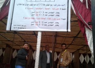 """بدء انتخابات التجديد النصفي لـ""""مهندسين كفر الشيخ"""" تحت إشراف قضائي"""