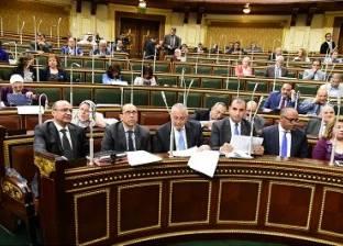 البرلمان يسابق الزمن لإقرار مشاريع قوانين «الموازنة والعمل والمحليات والإجراءات الجنائية» قبل انتهاء دور الانعقاد