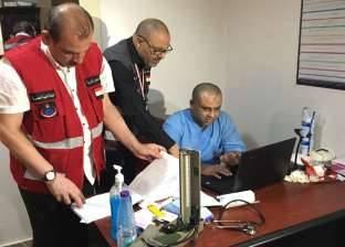 «الصحة»: وفاة رابع حالة بين الحجاج المصريين بالسعودية لسيدة من الفيوم