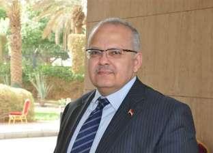 رئيس جامعة القاهرة يوجه بتسكين الطلاب من اليوم الأول للدراسة