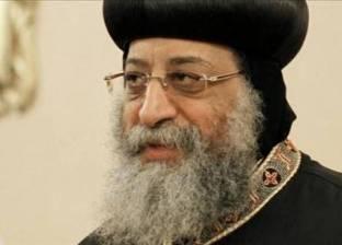 """قرار بخط يد البابا.. """"تواضروس"""" يجرد راهبا ويطرده من دير """"أبو مقار"""""""