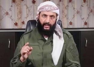 الجولاني يظهر بسلاح بن لادن ويدافع عن الإرهابيين في إدلب