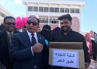 """طلاب جامعة العريش يطلقون فعالية """"طبق الخير"""" لمساعدة غير القادرين"""