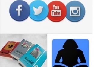 """منصات """"العامة للكتاب"""" بمواقع التواصل الاجتماعي تدعم الثقافة"""