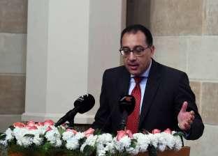 رئيس الوزراء: السيسي يولي اهتماما ودعما لا محدود للعلاقات مع السودان