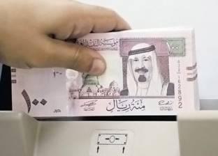 سعر الريال السعودي اليوم الأحد 20-10-2019 في مصر