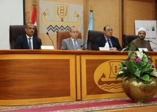 صور.. محافظ كفر الشيخ يشهد مؤتمر القضية السكانية