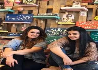 عايز تشجع المنتج المصرى.. ادعم تجربة «مها» و«نهى»: ما يجيبها إلا بناتها