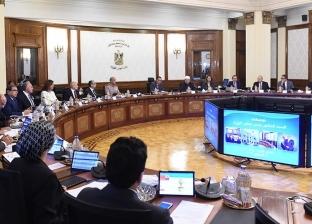 """""""الوزراء"""" يطالب القرى السياحية بانتظار رأي لجان دراسة تحصيل رسوم الشواطئ"""