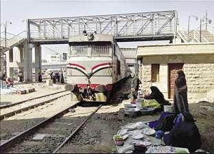 السكة الحديد: تغيير رقم الخط الساخن المختصر لـ15047 بدءا من يوليو