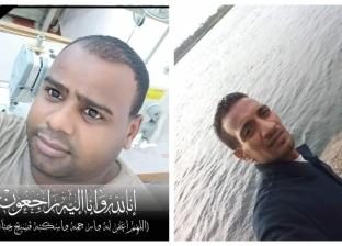 مصطفى ومحمود تحت أنقاض عقار جسر السويس: شقاء في الحياة والموت