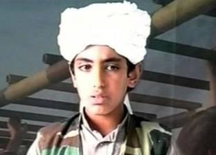 """حمزة بن لادن ينعى ابنه """"أسامة"""""""