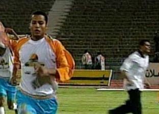 """""""الإسماعيلي"""" إلى أين؟ أبطال دوري 2002 مع الدراويش يجيبون لـ""""الوطن"""""""
