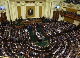 «التمويل الأجنبى» يفجر أزمة جديدة بالبرلمان والحكومة: إتاحته دون ضوابط تهدد الأمن القومى