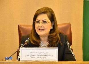 وزارة التخطيط تعلن عن حصاد مرحلة البناء في 90 يومًا للربع الأول من العام المالي