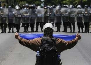 """""""المعارضة"""" تتحدى منع التظاهر في نيكاراجوا: """"الشعب لن يهزم أبدا"""""""