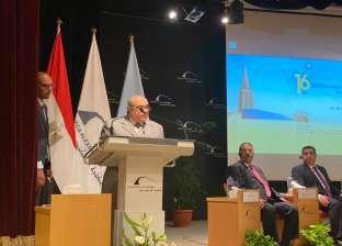 افتتاح معرض الكتاب الدولي الـ16 في مكتبة الإسكندرية