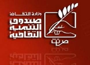 أمسية رمضانية في بيت الشعر العربي.. الأحد