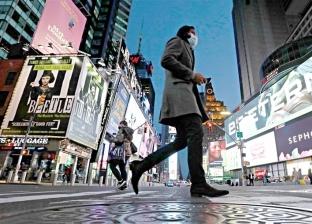 ارتفاع معدلات البطالة في الولايات المتحدة رغم تخفيف إجراءات الإغلاق