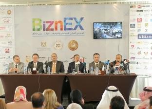 «بيزنكس 2018».. تجربة جديدة لتسويق فرص «الفرنشايز» فى مصر