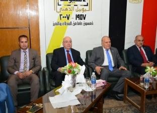  بالصور| أمين اتحاد الجامعات العربية يصل جامعة أسيوط