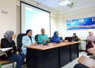ندوة عن إشراك الرجل في مناهضة العنف ضد المرأة بالإسكندرية