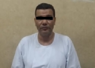 ضبط صاحب محل عصير بحوزته سلاح ناري في دار السلام