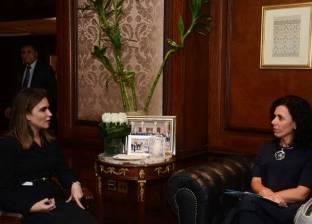 سحر نصر تبحث مع سفيرة سلوفينيا التعاون في إزالة الألغام