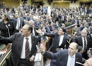 برلمان «مدرسة المشاغبين»: «يا جماعة.. مايصحش كده»