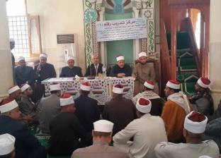بالصور| حضور مكثف للأئمة بدورات الأوقاف التدريبية في مساجد أسيوط