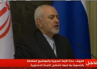 وزير الخارجية الإيراني: أستانا الطريق الوحيد لحل الأزمة السورية