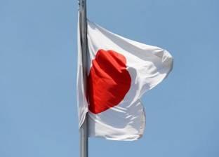 اليابان تخفف إجراءات سفر مواطنيها إلى مصر إثر تحسن الظروف الأمنية