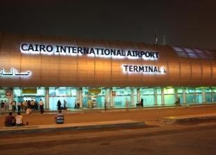 ضبط 6 طائرات تجسس بحوزة راكب قادم من دبي بمطار القاهرة