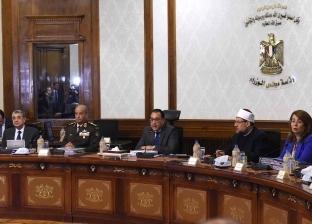 «مدبولى»: مصر ستسهم فى تخطيط وإنشاء المدن الإثيوبية للوصول إلى «الشراكة المتكاملة» بين البلدين