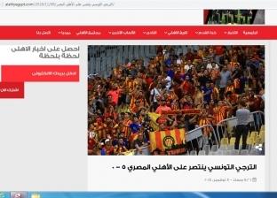 """اختراق موقع الأهلي وأسعار الذهب يتصدران """"جوجل مصر"""""""