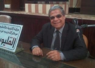 """أشرف سرج مديرا للشؤون التنفيذية بـ""""تعليم القليوبية"""""""
