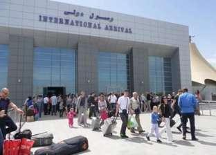 خبراء ألمان يبدأون تفقد إجراءات الأمن والتفتيش في مطار الغردقة
