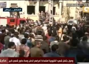 عاجل| وصول جثمان شهيد القليوبية إبراهيم عبدالغني استعداد لمراسم تشييع الجنازة