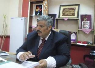 """""""تعليم سيناء"""" تنظم """"يوم في حب مصر"""" إحياء لذكرى افتتاح القناة الجديدة"""