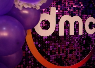 """""""DMC"""" تشكر جمهورها على إنستجرام بعد وصول متابعيها لـ2 مليون شخص"""