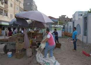 حملة مكبرة لرفع إشغالات السوق بمدينة عزبة البرج