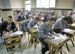 """""""تعليم الإسكندرية"""": وضع صور الطلاب على أرقام الجلوس حفاظا على النتائج"""