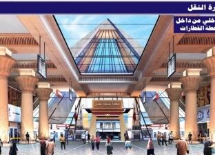 """""""الوطن"""" داخل محطة بشتيل: هنا عيون لا تنام لأجل صعايدة مصر (فيديو وصور)"""