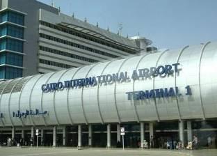 الخطوط السعودية تسير 157 رحلة جوية لنقل 20 ألف حاج مصري