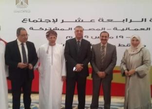 """""""الآثار"""" تشارك في اللجنة المصرية العمانية في سلطنة عمان"""